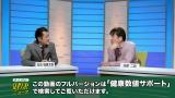 アドリブ合戦を繰り広げる吉田鋼太郎と佐藤二朗