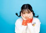 『B.L.T.2020年12月号』表紙を飾る日向坂46・渡邉美穂(東京ニュース通信社刊)
