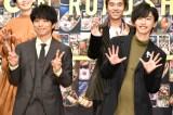 映画『461個のおべんとう』の完成披露試写会に出席した(左から)井ノ原快彦、道枝駿佑 (C)ORICON NewS inc.