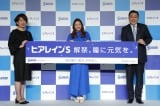 Santen『ヒアレインS』新CM発表会に出席した石原さとみ(中央)