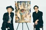 『映画 えんとつ町のプペル』のOP主題歌を担当するHYDE(左)と西野亮廣の2ショット(C)西野亮廣/「映画えんとつ町のプペル」製作委員会