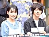 映画『ビューティフルドリーマー』ヒット祈願イベントに出席した(左から)小川紗良、神尾楓珠 (C)ORICON NewS inc.