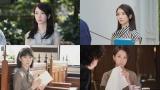 新水曜ドラマ『#リモラブ〜普通の恋は邪道〜』主演を務める波瑠の過去のシーン写真が公開 (C)日本テレビ