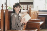 新水曜ドラマ『#リモラブ〜普通の恋は邪道〜』より2013年「四川風担々麺」時代の美々(波瑠)(C)日本テレビ
