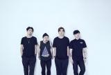 出演バンド:H a lot(KOREA)
