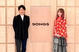 24日放送『SONGS』で番組責任者の大泉洋と対談するLiSA(C)NHK