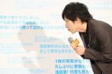 映画『浅田家!』大ヒット御礼舞台挨拶に出席した嵐・二宮和也