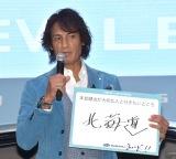 『SUBARU 新型「レヴォーグ」』の発売記念イベントに出席した本並健治 (C)ORICON NewS inc.