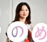 映画『きみの瞳(め)が問いかけている』先行上映舞台あいさつに登壇した吉高由里子 (C)ORICON NewS inc.