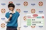山形のお米『雪若丸』新CM発表会に登壇した田中圭