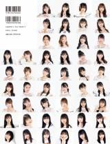 『NMB48 10th Anniversary Book(光文社刊)』裏表紙