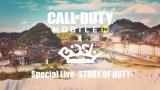 『Call of Duty: Mobile』で公開されたスペシャルライブ映像より
