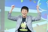 『SDGs-1グランプリ2020』で優勝した佐久間一行(C)京都国際映画祭