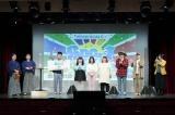『SDGs-1グランプリ2020』授賞式の模様(C)京都国際映画祭