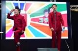 『SDGs-1グランプリ2020』に出場したコウテイ(C)京都国際映画祭