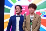 『SDGs-1グランプリ2020』に出場したアインシュタイン(C)京都国際映画祭