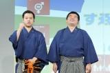 『SDGs-1グランプリ2020』に出場したすゑひろがりず(C)京都国際映画祭