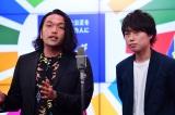 『SDGs-1グランプリ2020』に出場した見取り図(C)京都国際映画祭