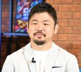 『MARUNOUCHI SPORTS FES 2020 LIVE「ウィズコロナ時代のスポーツの楽しみ方とは?」』に登壇した田中史朗選手 (C)ORICON NewS inc.