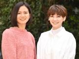 映画『女たち』クランクアップミニ会見に出席した(左から)篠原ゆき子、倉科カナ (C)ORICON NewS inc.