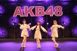 ミニライブで10曲を披露(C)AKB48