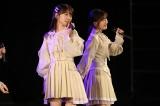 『オンラインお話し会&配信ライブ』(10月17日)より(C)AKB48