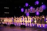 『オンラインお話し会&配信ライブ』(10月18日)より(C)AKB48
