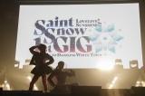 初の単独ライブイベントを開催したSaint Snow