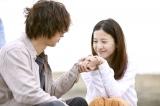 """吉高由里子""""完璧な""""横浜流星をほぐす持ち前の明るさ「最高のタッグが生まれた」"""