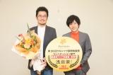 二宮和也主演『浅田家!』 「ワルシャワ国際映画祭」最優秀アジア映画賞受賞 邦画では初