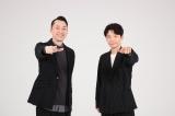 22日放送のフジテレビ『ノンストップ!』で星野源と設楽統がスペシャル対談(C)フジテレビ