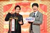27日放送土曜☆ブレイク『歌ネタゴングSHOW 爆笑!ターンテーブル』より(左から)桐山照史、麒麟・川島明(C)TBS