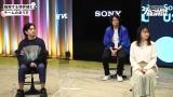 オンライントークイベント『U24 CO-CHALLENGE FES!』に参加したYOASOBIの(左から)Ayase、ikura