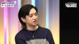オンライントークイベント『U24 CO-CHALLENGE FES!』に参加したYOASOBIのAyase