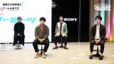 オンライントークイベント『U24 CO-CHALLENGE FES!』に参加した劇団ノーミーツの(左から)鈴木健太、広屋佑規、小御門優一郎、オツハタ