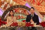 26日放送の『FNSドラマ対抗お宝映像アワード』に出演する(左から)永島優美アナウンサー、設楽統(C)フジテレビ
