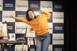 エッセイ本『B あなたのおかげで今の私があります』のトークイベントに出席した尼神インター・誠子