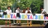 エンタテインメント・ショー『ENTA!3』製作発表会見に出席したふぉ〜ゆ〜(左から)越岡裕貴、福田悠太、辰巳雄大、松崎祐介 (C)ORICON NewS inc.