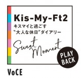 "Kis-My-Ft2連載『キスマイと過ごす""大人な休日""ダイアリー Sweet Moment』ロゴ"