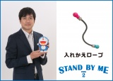 『STAND BY ME ドラえもん 2』にゲスト声優で出演する羽鳥慎一(C)Fujiko Pro/2020 STAND BY ME Doraemon 2 Film Partners
