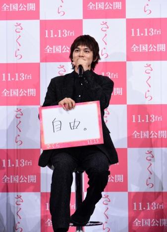 映画『さくら』のトークイベント模様(C)西加奈子/小学館 (C)2020「さくら」製作委員会