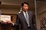 連続テレビ小説『エール』NHKラジオ局のプロデューサー・初田功を演じるのは『半沢直樹』にも出演していた持田将史(C)NHK