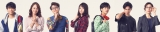 ミュージカル『17 AGAIN』に出演する(左から)竹内涼真、ソニン、エハラマサヒロ、桜井日奈子、福澤希空、有澤樟太郎、水夏希 (C)ホリプロ