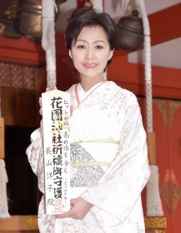 ニューシングル「あの頃も 今も 〜花の24年組〜」ヒット祈願を行った長山洋子 (C)ORICON NewS inc.