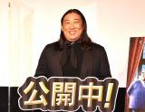 映画『アダムス・ファミリー』の公開記念イベントに出席した秋山竜次 (C)ORICON NewS inc.
