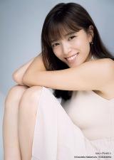 『週刊ヤングマガジン』47号表紙を飾る三谷紬アナ