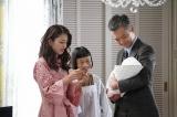 木曜劇場 『ルパンの娘』第3話に出演する(左から)小沢真珠、どんぐり、渡部篤郎(C)フジテレビ