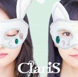 claris ベストアルバム