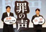 小栗旬(左)の声は腹に響くと語った星野源(右) (C)ORICON NewS inc.