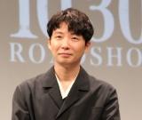 映画『罪の声』公開直前イベント試写会に登場した星野源 (C)ORICON NewS inc.